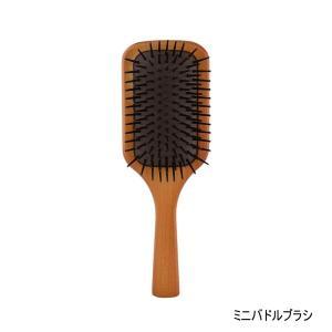 アヴェダ ミニ パドル ブラシ [ aveda / brush / ヘアケアグッズ / ヘアブラシ / ヘアスタイリング ]- 定形外送料無料 -|kumokumo-square