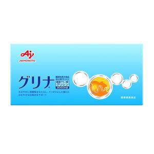 味の素 グリナ 93g  ( 3.1g×30本 )[ グリシン / AJINOMOTO ] tg_tsw_7 - 定形外送料無料 -wp|kumokumo-square