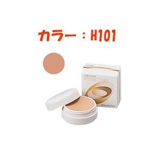 資生堂 スポッツカバー ファウンデイション ( ベースカラー 部分用 ) H101 tg_tsw_7 - 定形外送料無料 -wp kumokumo-square