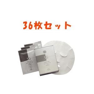 【宅配便送料無料】セルケア 5Gリバイタマスク 36枚セット 【取り寄せ商品】【ID:0082】