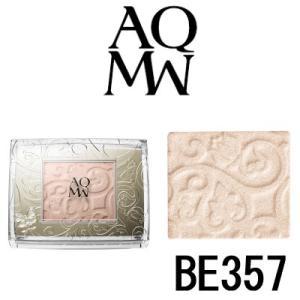 AQ MW シングル アイシャドウ BE357 コーセー コスメデコルテ - 定形外送料無料 -wp|kumokumo-square