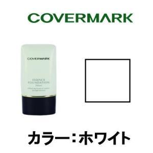 エッセンスファンデーション チューブ W 20g カバーマーク ( covermark / カバマ / UVケア ) - 定形外送料無料 -wp|kumokumo-square