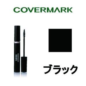 リアルフィニッシュ マスカラG ブラック カバーマーク ( covermark / カバマ / ロング / ボリューム ) - 定形外送料無料 -wp|kumokumo-square