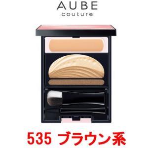 ブライトアップアイズ 535 ブラウン系 花王 ソフィーナ オーブ クチュール ( AUBE / アイシャドウ ) - 定形外送料無料 -wp|kumokumo-square
