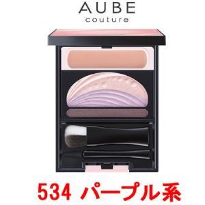 ブライトアップアイズ 534 パープル系 花王 ソフィーナ オーブ クチュール ( AUBE / アイシャドウ ) - 定形外送料無料 -wp|kumokumo-square
