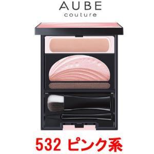 ブライトアップアイズ 532 ピンク系 花王 ソフィーナ オーブ クチュール ( AUBE / アイシャドウ ) - 定形外送料無料 -wp|kumokumo-square