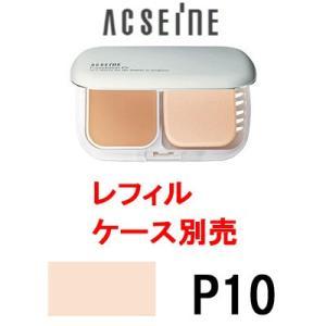 クリーミィファンデーション PV P10 レフィル / ケース 別売 アクセーヌ ( acseine ) - 定形外送料無料 -wp|kumokumo-square