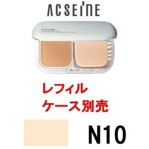 クリーミィファンデーション PV N10 レフィル / ケース 別売 アクセーヌ ( acseine ) - 定形外送料無料 -wp|kumokumo-square