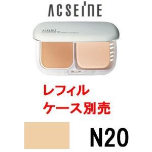 クリーミィファンデーション PV N20 レフィル / ケース 別売 アクセーヌ ( acseine ) - 定形外送料無料 -wp|kumokumo-square