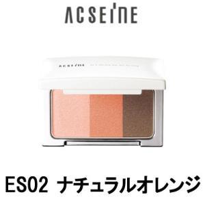 フェイスカラー アイシャドウ ES02 ナチュラルオレンジ アクセーヌ ( acseine / アイシャドー ) - 定形外送料無料 -wp|kumokumo-square