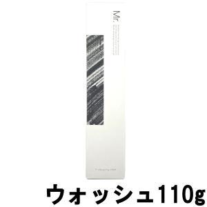 オルビス ミスター フェイシャルクレンザー 110g tg_tsw_7 - 定形外送料無料 -|kumokumo-square