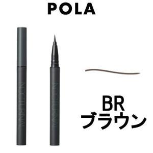 POLA ポーラ ミュゼル ノクターナル アイライナー リキッド BR ブラウン - 定形外送料無料...