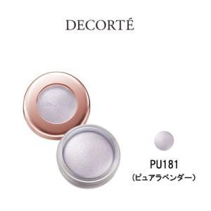 コーセー コスメデコルテ アイグロウ ジェム PU181- 定形外送料無料 -|kumokumo-square