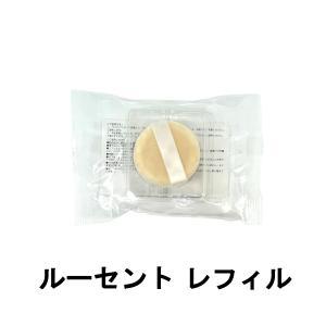 オルビス サンスクリーン R パウダー リフィル ルーセント パフ付・ケース別売 SPF50+・PA++++ tg_tsw_7 - 定形外送料無料 -wp|kumokumo-square