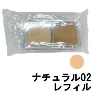 オルビス カシミアフィットファンデーション リフィル ナチュラル02 10g tg_tsw_7 - 定形外送料無料 -wp|kumokumo-square