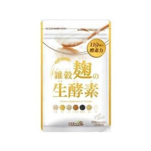 ・品質のこだわり ・日本女性に最適の酵素食材 ・選りすぐりの7種雑穀から抽出 ・112種の生酵素をプ...