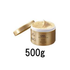シュワルツコフ BCオイルイノセンス オイルマスク 500g - 送料無料 -