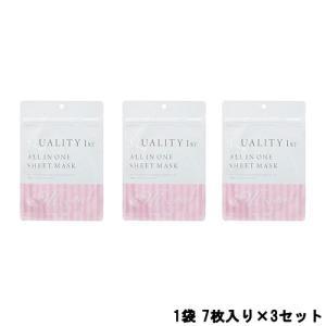 クオリティファースト オールインワンシートマスク モイストEX 1袋 7枚入り ×3セット[ qua...