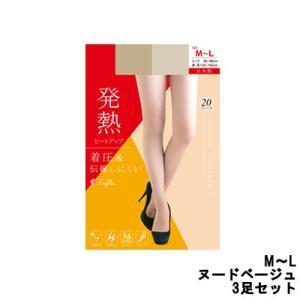 フリフラ エムアンドエムソックス 発熱ゾッキストッキング M〜L 20デニール ヌードベージュ ×3足 - 定形外送料無料 - kumokumo-square
