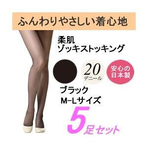 柔肌ゾッキストッキング ブラック M〜L 5足セット フリフラ フリフラ エムアンドエムソックス tg_tsw_7 - 定形外送料無料 - kumokumo-square