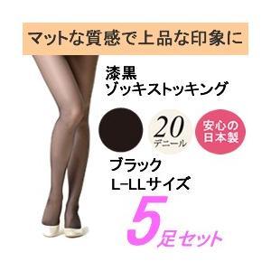 漆黒ゾッキストッキング ブラック L〜LL 5足セット フリフラ エムアンドエムソックス tg_tsw - 定形外送料無料 - kumokumo-square