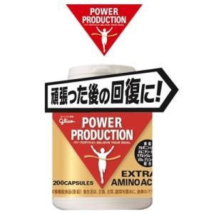 パワープロダクション グリコ エキストラ アミノ アシッド 77.6g ( 標準200粒 ) tg_tsw_7 - 定形外送料無料 -wp|kumokumo-square