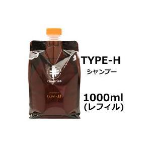 ケアトリコ シャンプー type-H 1000ml レフィルアリミノ / ARIMINO tg_tsw - 送料無料 - 北海道・沖縄を除く|kumokumo-square