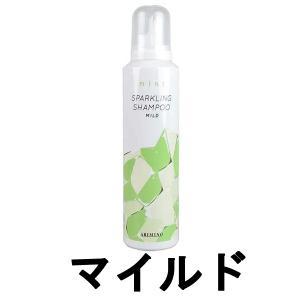 アリミノ ミント スパークリングシャンプー マイルド 180g [ arimino / ヘアケア / ミント炭酸泡 / 夏 ]- 定形外送料無料 -|kumokumo-square