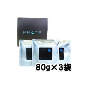 アリミノ ピース プロデザイン フリーズ キープ ワックス ブラック レフィル/ケース別売 80g×3袋 - 送料無料 -wp 北海道・沖縄を除く|kumokumo-square
