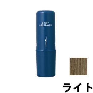 アリミノ カラーストーリーiプライム ポイントコンシーラー ライト 10ml [ ARIMINO / 毛髪着色料 ]- 定形外送料無料 -|kumokumo-square