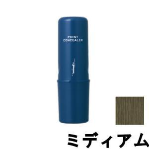 アリミノ カラーストーリーiプライム ポイントコンシーラー ミディアム 10ml [ ARIMINO / 毛髪着色料 ]- 定形外送料無料 -|kumokumo-square