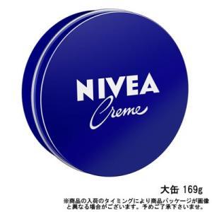 花王 ニベアクリーム 大缶 169g- 定形外送料無料 -|kumokumo-square