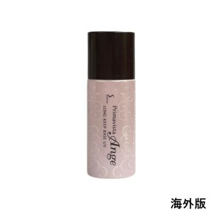 皮脂くずれ防止 化粧下地 25ml SPF16・PA++ ソフィーナ プリマヴィスタ アンジェ(ロングキープベースUV) - 定形外送料無料 -|kumokumo-square