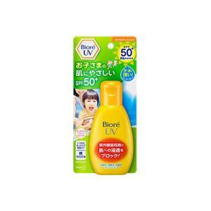 花王 ビオレ UV のびのびキッズミルク 90g SPF50+ PA++++- 定形外送料無料 -w...
