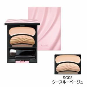 花王 オーブ ブラシひと塗りシャドウN SC02 シースルーベージュ 4.5g- 定形外送料無料 -wp|kumokumo-square