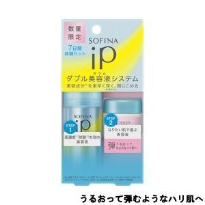 花王 ソフィーナ iP ベースケアセラム 30g + インターリンクセラム 弾むようなハリ肌へ 10g ミニセット - 定形外送料無料 -|kumokumo-square