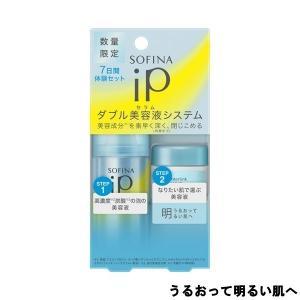 花王 ソフィーナ iP ベースケアセラム 30g + インターリンクセラム 明るい肌へ 10g ミニセット - 定形外送料無料 -|kumokumo-square