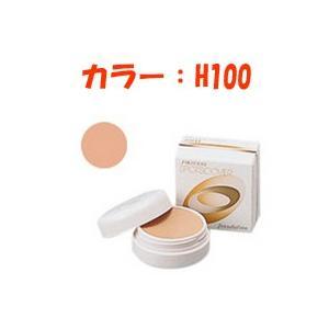 資生堂 スポッツカバー ファウンデイション ( ベースカラー 部分用 ) H100 tg_tsw_7 - 定形外送料無料 -wp kumokumo-square