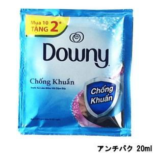 Downy ダウニー アンチバク 20ml パウチ [ だうにー / 柔軟仕上げ剤 / 柔軟剤 / AntiBac]- 定形外送料無料 -|kumokumo-square