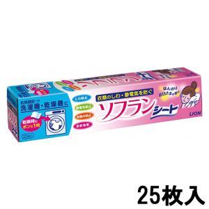 ライオン 乾燥機用 ソフラン シート 25枚入 [ LION / soflan / らいおん / そふらん / 柔軟剤 ]- 定形外送料無料 -|kumokumo-square