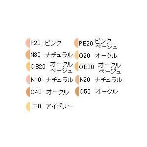 ソフトESパクト N20 (リフィル) カバーマーク/カバマ おすすめ品 - 定形外送料無料 -wp|kumokumo-square