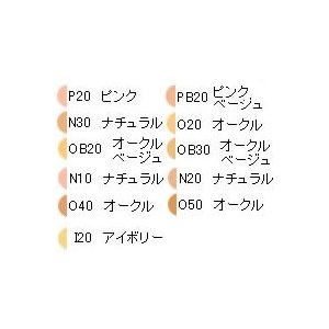 ソフトESパクト I20 (リフィル) カバーマーク/カバマ - 定形外送料無料 -wp|kumokumo-square