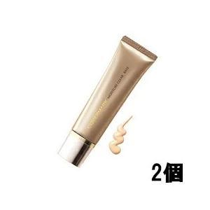 カバーマーク モイスチュアクリアベース25g 2個 [ カバマ ]- 定形外送料無料 -|kumokumo-square