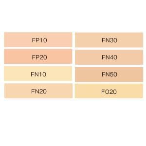 フローレスフィット (レフィル) FN20-ナチュラルベージュ (カバーマーク/カバマ/ファンデーション) - 定形外送料無料 -|kumokumo-square