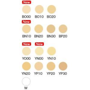 エッセンスファンデーション ボトル YP10 30g カバーマーク - 定形外送料無料 -wp|kumokumo-square
