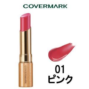 カバーマーク ブライトアップルージュ 01 ピンク- 定形外送料無料 -wp|kumokumo-square