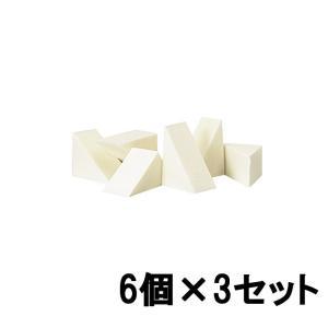 カバーマーク ナチュラル スポンジ (エクストラフォーミュラ専用) 6個入×3個セット [ covermark / 化粧品 ]- 定形外送料無料 -|kumokumo-square
