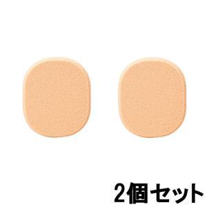 カバーマーク ファンデーション スポンジ (ソフトESパクト用スポンジ) 2個セット [ covermark ]- 定形外送料無料 -{10:5:0}|kumokumo-square