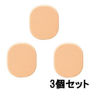 カバーマーク ファンデーション スポンジ (ソフトESパクト用スポンジ) 3個セット [ covermark ]- 定形外送料無料 -{10:5:0}|kumokumo-square
