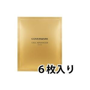 カバーマーク セルアドバンスト マスク WR 26ml × 6枚入り - 定形外送料無料 -wp|kumokumo-square